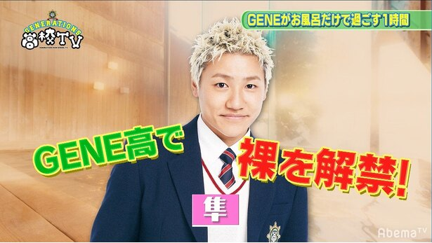GENERATIONS from EXILE TRIBEの小森隼