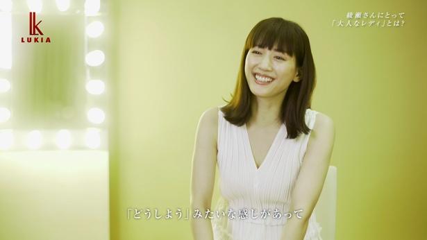 【写真を見る】収録後のインタビューで綾瀬はるかが語ったこととは…?