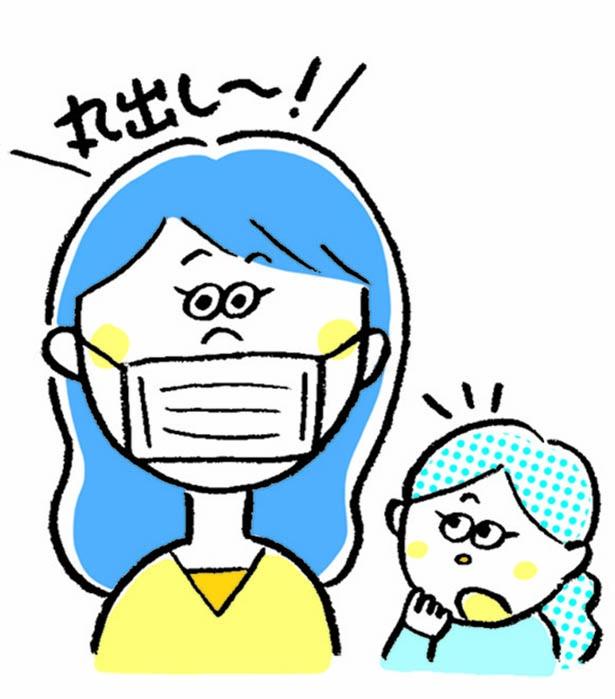 ご用心! マスクはつけ方しだいで効果半減