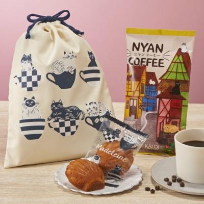コーヒーとマドレーヌを限定デザインの巾着に入れた「ニャンコーヒーセット」(1080円)