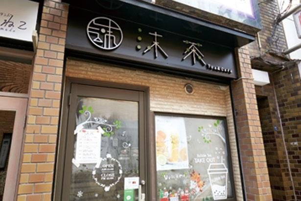 海外からの旅行者にも好評。長蛇の列ができることもあるとか/タピオカドリンク専門店沫茶Mocha 心斎橋店