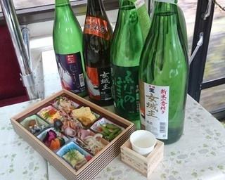 地酒を升でクイっと! 「飲み鉄」も満足の日本酒列車が運行