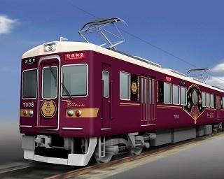 「乗った瞬間から京都気分」の観光列車の第2弾に注目