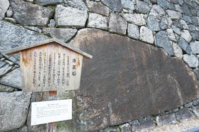 """【写真】歴史的に有名な""""あの石""""も実は…!"""