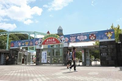 現在、COP10を記念した「東山公園秋まつり」が開催されている東山動物園(名古屋市千種区)