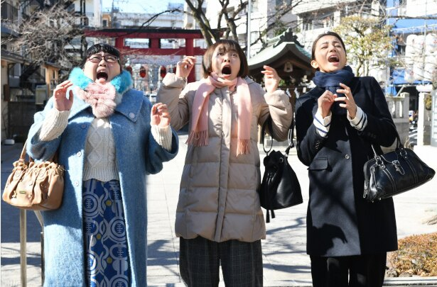 【写真を見る】「融通が利かない女子」を演じる高橋メアリージュン