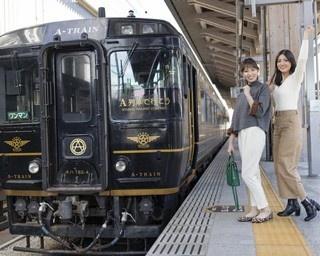 九州は観光列車天国! 全国知名度の列車をチェック!