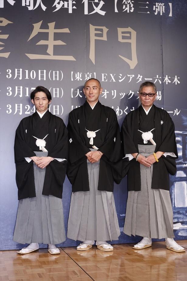 紋付き袴で登壇した演出を手掛ける三池崇史、市川海老蔵、三宅健