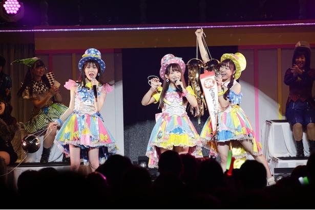 「かおたんのSKE48 リクエストアワー セットリスト25」より