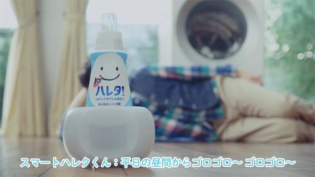 WEB動画「ハレタ親子ランドリー」第2弾 場面カット(1)