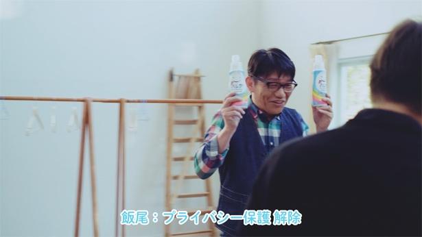 WEB動画「ハレタ親子ランドリー」第2弾 場面カット(4)