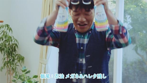 WEB動画「ハレタ親子ランドリー」第2弾 場面カット(6)