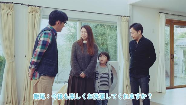 WEB動画「ハレタ親子ランドリー」第2弾 場面カット(7)