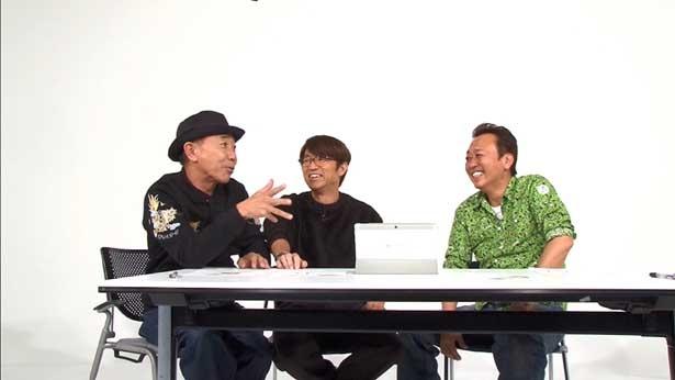 「劇団さまぁ~ず」番組の様子(2)