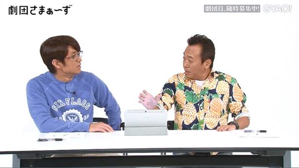 「劇団さまぁ~ず」の旗揚げ公演の開催日が決定