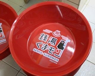 押上の銭湯がくまモンでいっぱいに!?笑顔になること間違いなしの「銭湯くまモン」