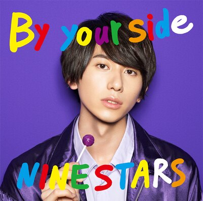 「By your side」藪佑介盤(UPCH-7480)