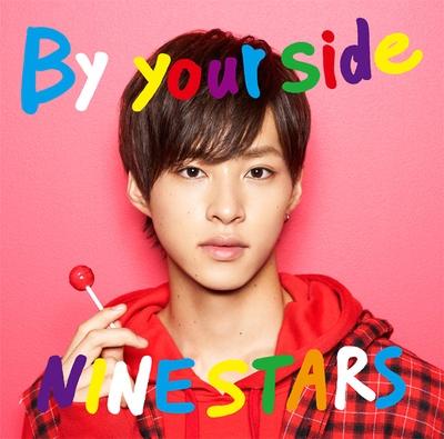 【写真を見る】「By your side」山口託矢盤(UPCH-7477)