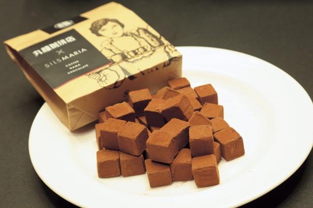 丸福珈琲店生チョコレート(16粒入り1620円)/丸福珈琲店×シルスマリア