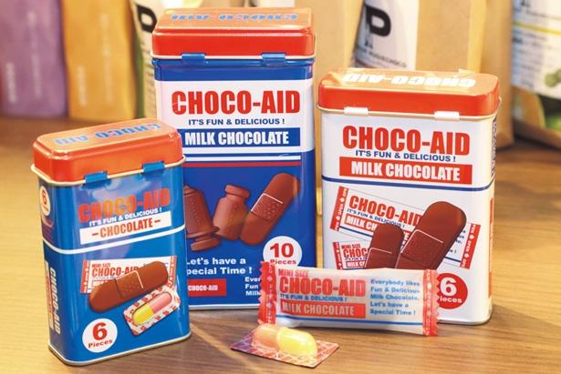 チョコエイド(378円から)/チョコエイド