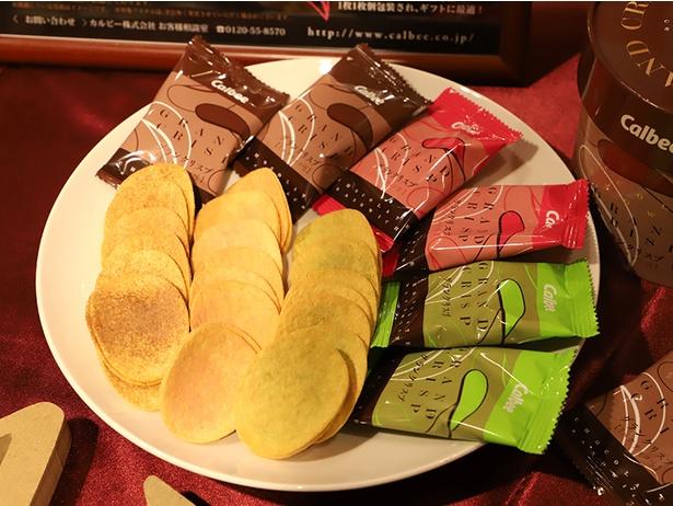 「グランクリスプ」はミルクチョコ味・いちごチョコ味・抹茶チョコ味の3種類