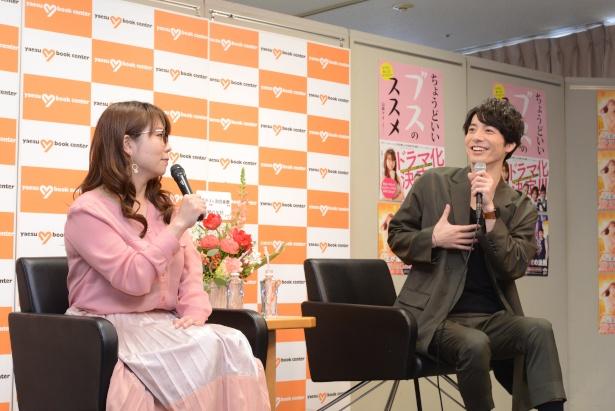 2月7日(木)放送「人生が楽しくなる幸せの法則」イベントに参加した山崎ケイと和田琢磨