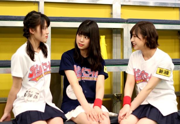 「AKB48チーム8のKANTO白書 バッチこーい!」に出演する岡部麟、吉川七瀬、佐藤栞の3人が対談