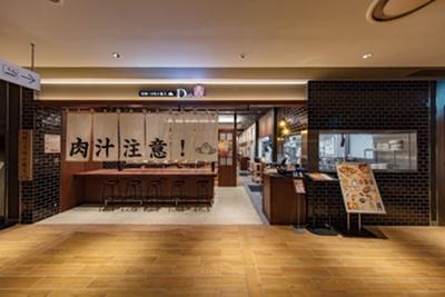 のれんの「肉汁注意!」の文字に目をひかれる/羽根つき焼小籠包 鼎's ルクア大阪店