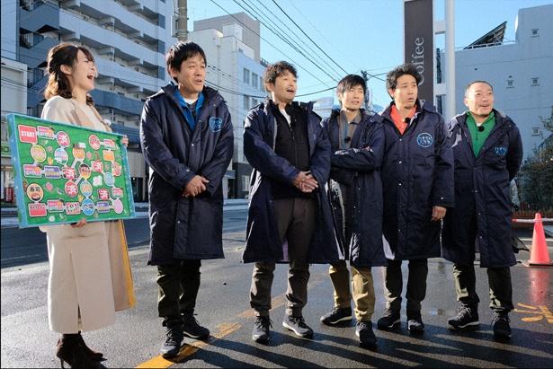 「ドキドキ!札幌すごろく観光ツアー」と銘打たれた珍道中がスタート