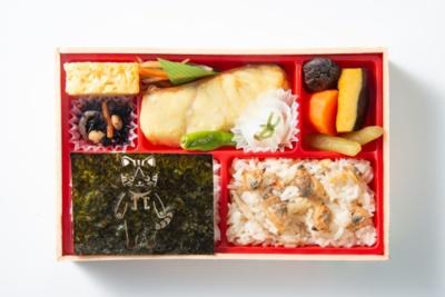 てとての「にゃらん海苔付き西京焼き弁当 」(1000円)