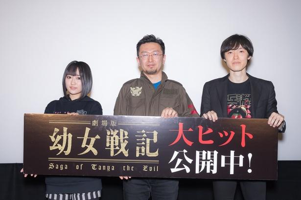『劇場版 幼女戦記』の初日舞台挨拶が開催!