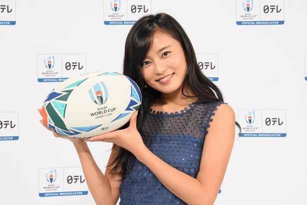 日本テレビ系「ラグビーワールドカップ2019」応援マネジャーに就任した小島瑠璃子