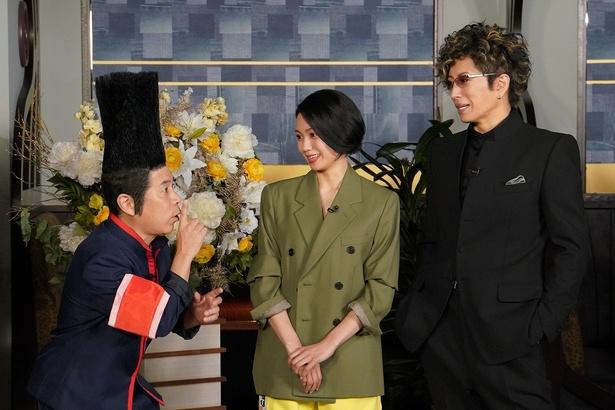 2月14日(木)放送の「ぐるぐるナインティナイン」の人気企画「ゴチ20」にGACKTと二階堂ふみが参戦!