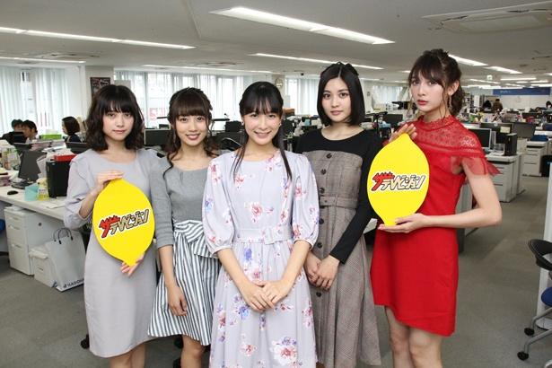 ゼロイチファミリアの美女軍団がザテレビジョン編集部を訪問