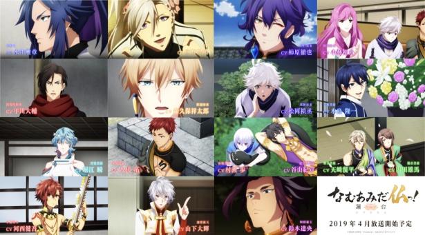 【写真を見る】最新PVでは各キャラクター紹介に加え、ゲームでも非公開だった新キャラクター・迦楼羅天のビジュアルも公開。演じるのは山下大輝だ