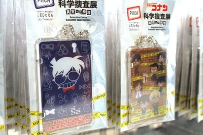 「光るICカードステッカー」(税抜 1,600円)