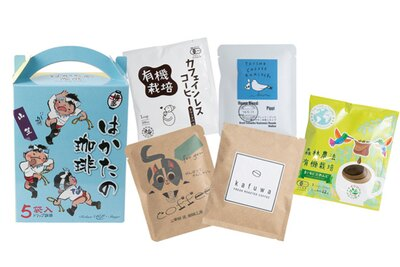 「ドリップコーヒー」は福岡郊外のコーヒーもそろう