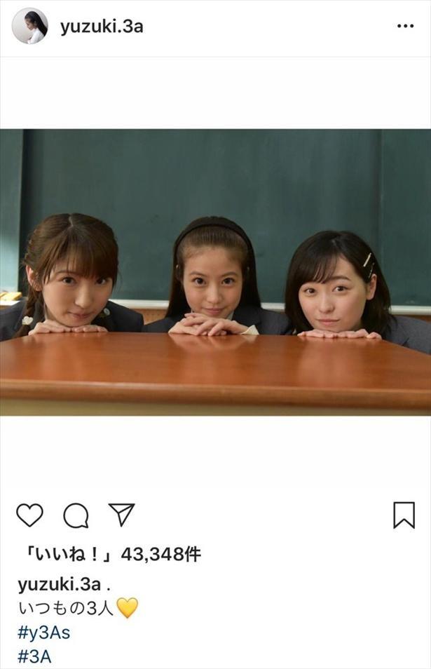 ※画像は「3年A組-」諏訪唯月(今田美桜)Instagram(yuzuki.3a)のスクリーンショットです