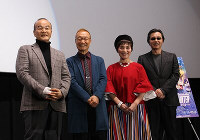 左から、こだま兼嗣総監督、神谷明、伊倉一恵、北条司