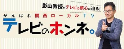『関西ウォーカーWEB』にてアーカイブをチェック!