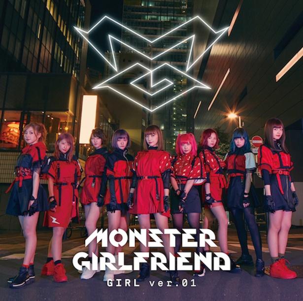 「GAM」をはじめ全6曲が収録された1st EP『GIRL ver.01』は2月19日(火)発売