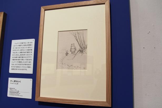 温もりあふれるタッチで描かれた、貴重な原画の数々が展示されている