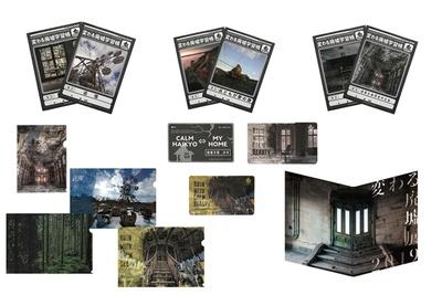 6種類のノート学習帳や、2種類のクリアステッカー、ICカードステッカーなど限定のオリジナルグッズが発売!