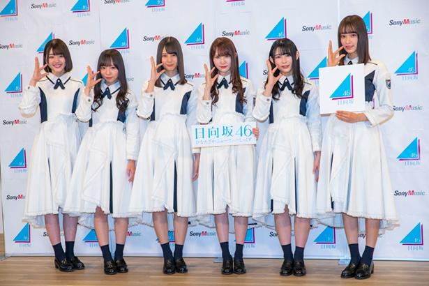 日向坂: 画像(1/40) 「日向坂46」発表会見 写真リポート【フォトSP