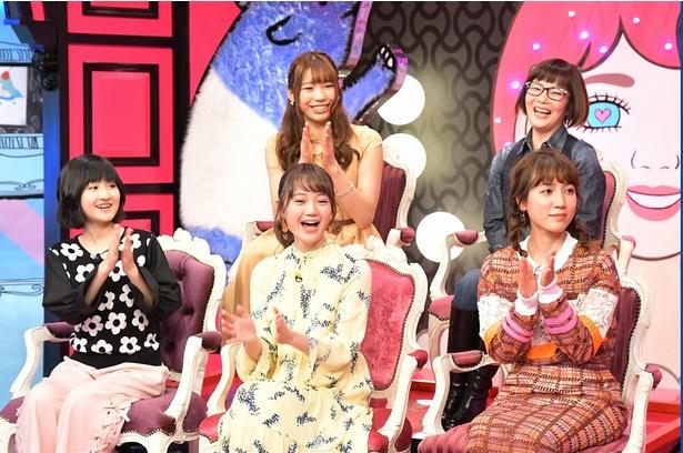 「有田哲平の夢なら醒めないで」(TBS系)で出演する声優ゲストたち