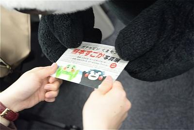渋谷ヒカリエで開催の「ガチャピンくまモンの熊本すごか写真展」の紹介も