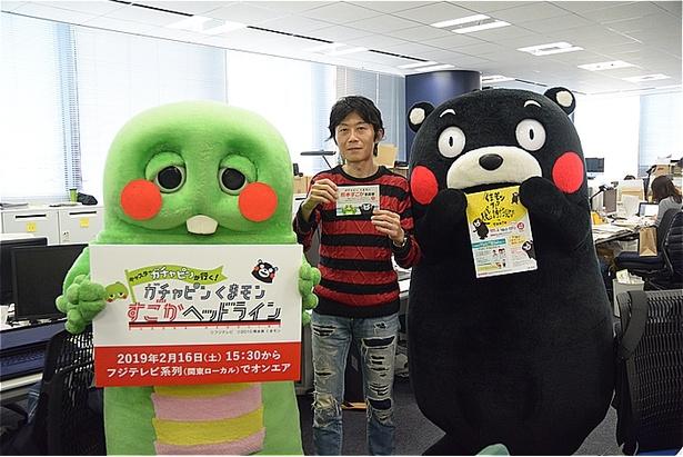 編集長・浅野と一緒に記念撮影!