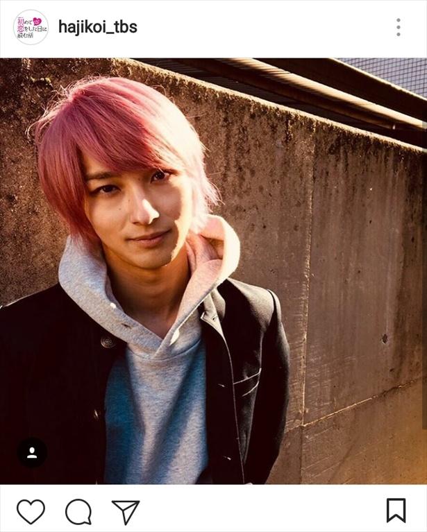 ※画像は「初めて恋をした日に読む話」公式Instagram(hajikoi_tbs)のスクリーンショットです