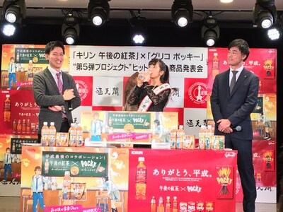 通天閣イメージガールの小川久瑠実さんが、本当にティラミスの味になるのか検証