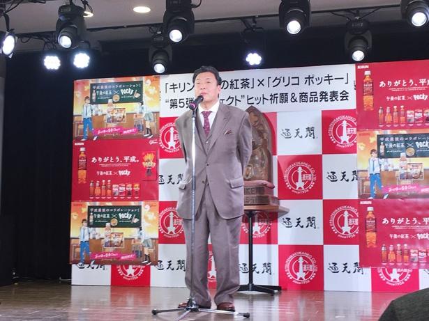 通天閣の代表取締役社長 西上 雅章氏も登場